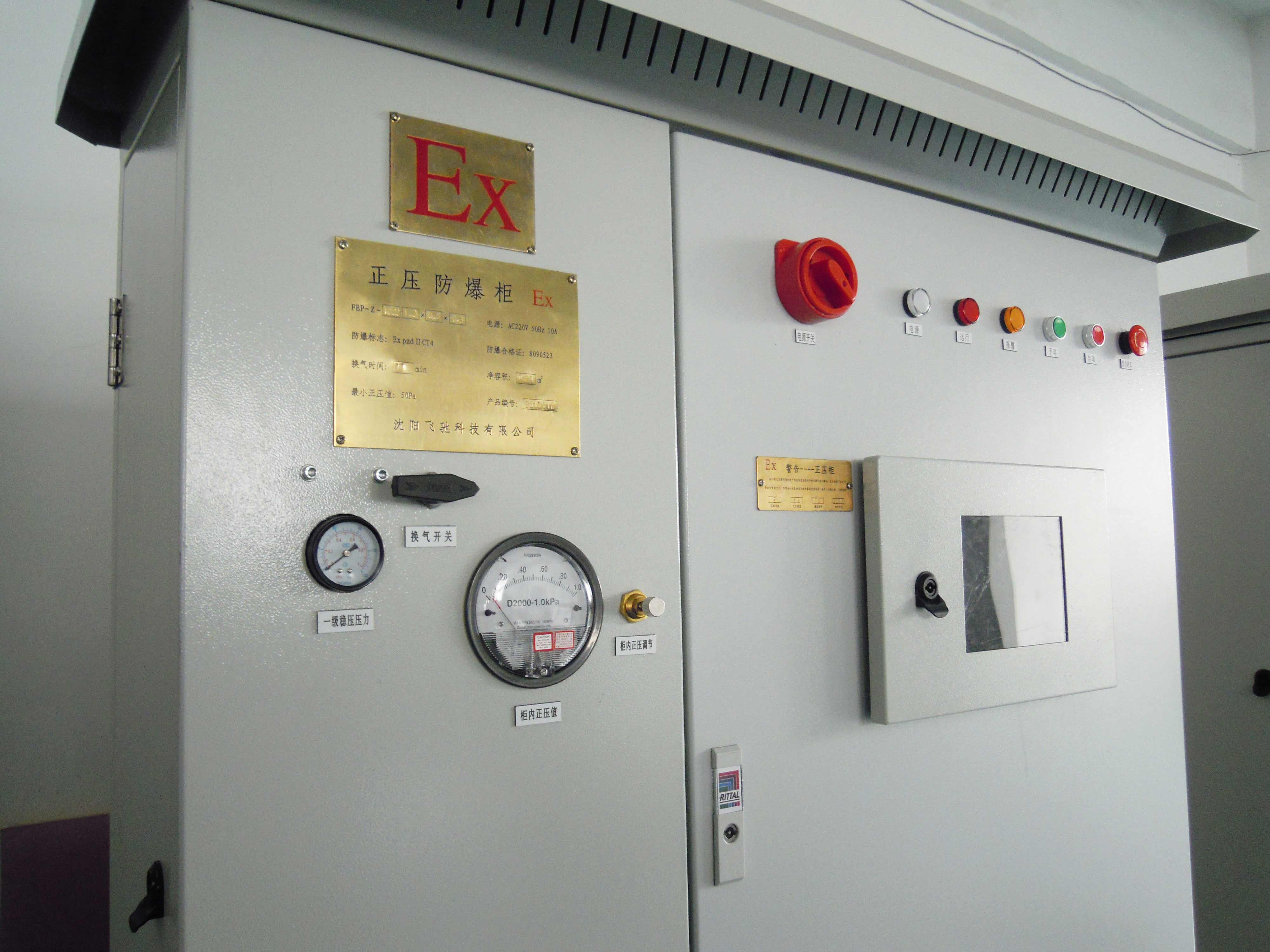 某工廠急冷水過濾器正壓防爆配電柜項目